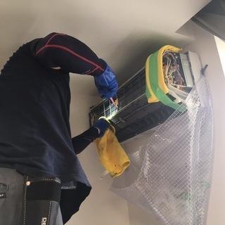 お家のお掃除代行、エアコンクリーニング!コロナ対策!