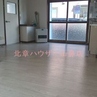 [北郷☆2LDK]ピカピカリフォーム!!一戸建て感覚のメゾネット...