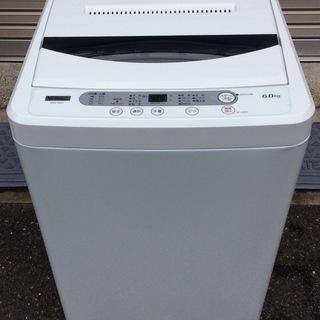 RKGSE-326】特価!YAMADA/6kg/全自動洗濯機/Y...