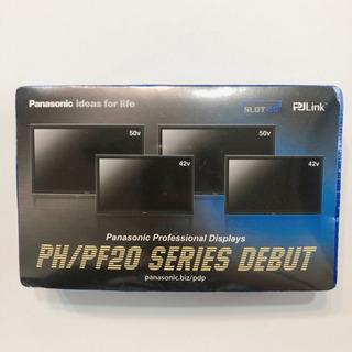未使用 プレスタオル Panasonic