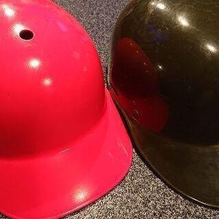 ヘルメット 2つ