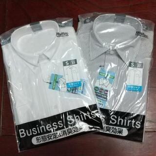 ビジネスシャツ 半袖  S37 2枚