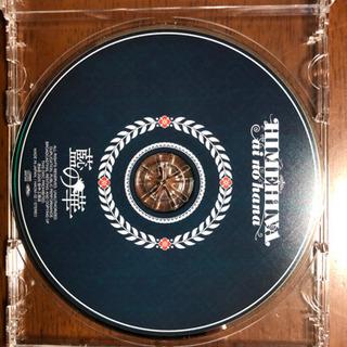ヒメヒナ 【藍の華】CDのみ HIMEHINA 1st Album
