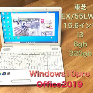 🔲東芝 EX/55LWH  15.6インチ/Corei3 330...