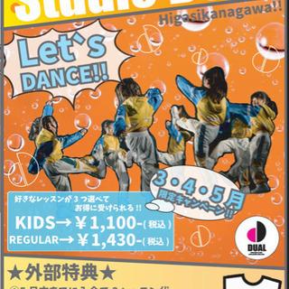 studioDUAL東神奈川