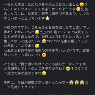 【大好評!!】硬式テニスプライベート無料体験レッスン実施中!!