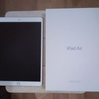 iPad  Air Wi-Fi 64GB〔整備済製品〕Ap…