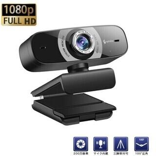 ウェブカメラ 200万画素 HD1080p 100広角 マイク内...