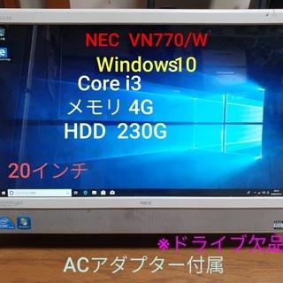 NEC バリュースター VN770/W  Windows 10