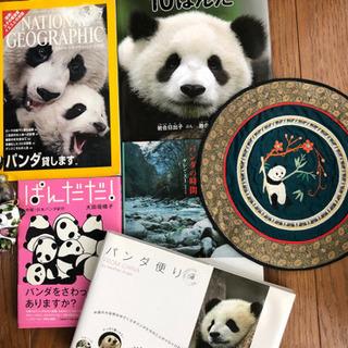 【値下げ】パンダ好きの方へ♡パンダ本&パンダ小物