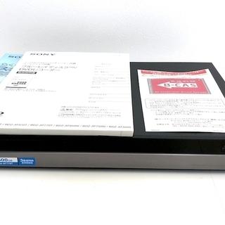 SONY ブルーレイレコーダー BDZ-AT770T 3番組同時...