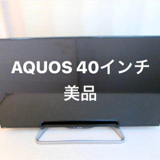 40インチ SHARP AQUOS LC-40W20-B