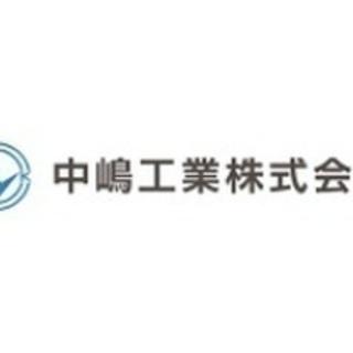 【未経験者歓迎】設備技術者/三重県四日市市/未経験歓迎/新…