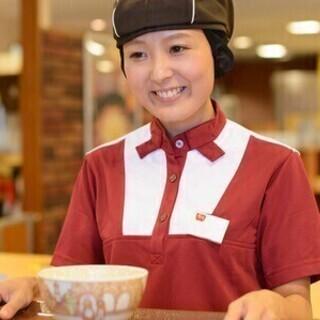【日払い可】10月下旬OPEN予定《特別時給1050円》1日2h...
