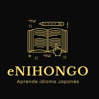 Estudiar idioma Japones, にほんご
