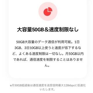 SoftBankSIMの販売! - 生活トラブル