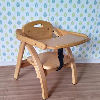 大和屋 Arch 木製ローチェア