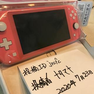 任天堂switch コーラルピンク 新品未使用