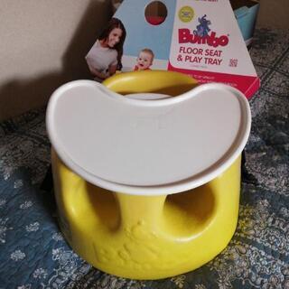 ダンボ 黄色 テーブル付き 箱あり