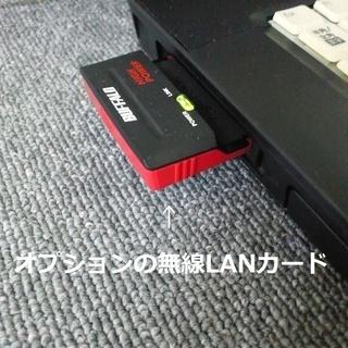 (代引可能)WIN10 FUJITSU LIFEBOOK A540/B(4台目) − 大阪府