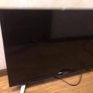 ERIZA(エリザ) 32インチ液晶テレビ JE32TH01新品...