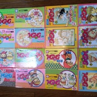 マンガ「魔法陣グルグル」全巻セット