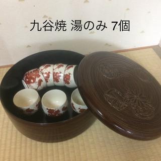 九谷焼 湯呑みセット  <引き取り限定>