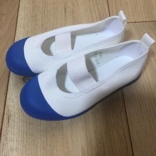 上靴   15センチ    新品