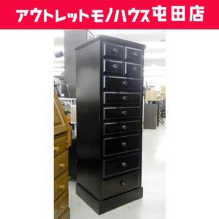 白鳥ファニチャー 9段チェスト 幅47.5 収納 タンス ☆ P...