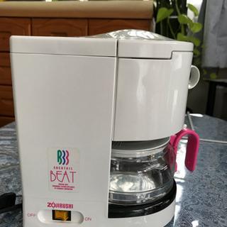 ☆ZOJIRUSHIコーヒーメーカー【未使用】