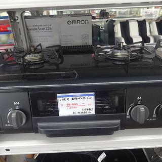 札幌 引き取り パロマ 都市ガス ガステーブル 2017年製 I...