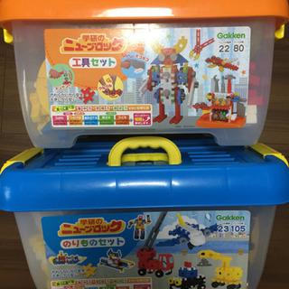 子供用の知育玩具 ニューブロック2セット