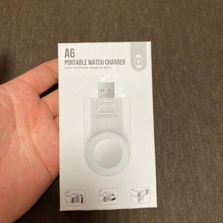 【新品】アップルウォッチ充電器