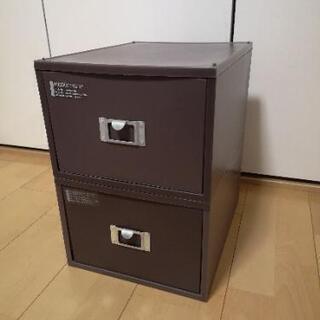 ボックス 箱 ケース プラスチック 収納 整理整頓 ブラウン 2...