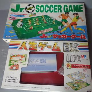 ☆★人生ゲーム・サッカーゲーム 2点セット 無料