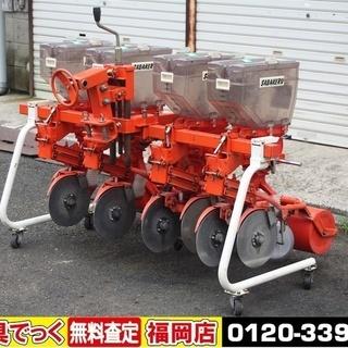 【ネット決済】【SOLD OUT】サン機工 施肥播種機 さばける...