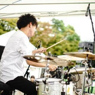 【ドラム初めてみませんか?】