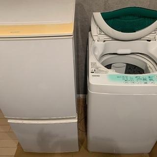 家電3つで7万円!洗濯機、冷蔵庫、テレビ譲ります。
