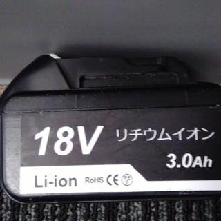 マキタ製18Vコードレス掃除機用バッテリー