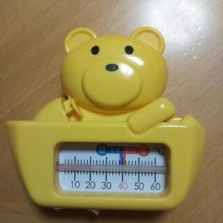 クマの湯温計