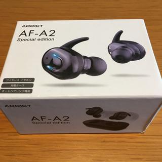 Bluetoothイヤホン AF-A2