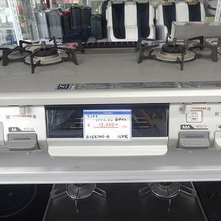 札幌 引き取り リンナイ 都市ガス ガステーブル 2016年製 ...