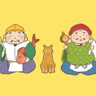 浜松市で【 運命を好転させる 】開運・人生鑑定・除霊・お祓い