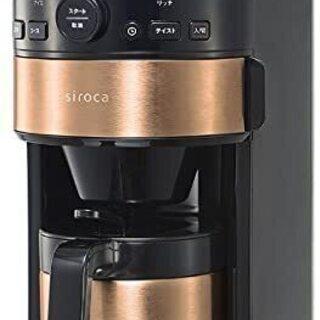 siroca コーヒーメーカー SC-C123 ブラック/カッパ...