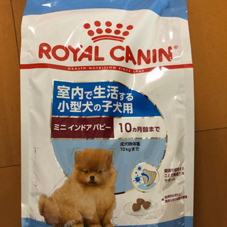ROYAL CANIN ドッグフード2kg