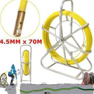 グラスファイバーワイヤーケーブル フィッシュテープ 4.5mm 70m