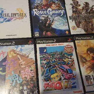 ps,ps2 本体&ソフト
