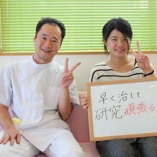 海南市の肩こり・腰痛専門院 − 和歌山県