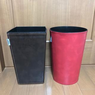 革製ゴミ箱 2個セット