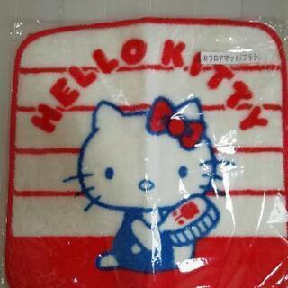 【新品】キティちゃんフロアマット